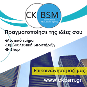 CKBSM
