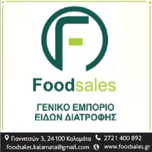 foodsales