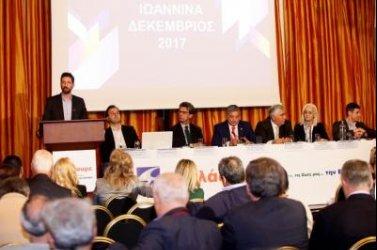 «Έξυπνες» εφαρμογές και βέλτιστες πρακτικές των δήμων στο συνέδριο της ΚΕΔΕ