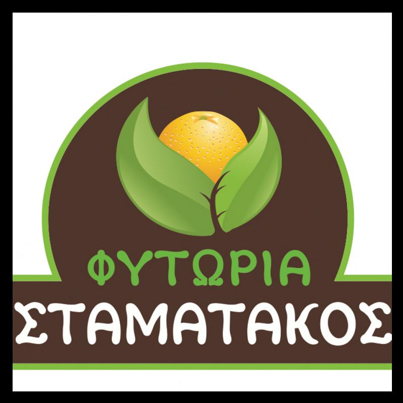 ΦΥΤΩΡΙΑ ΣΤΑΜΑΤΑΚΟΣ